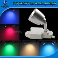 Indoor 2 wires track lamps 7w color changing RGB+W LED track light