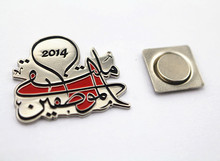 iron metal soft enamel and strong magnet badge