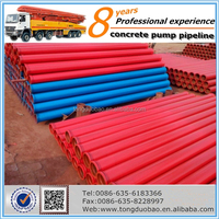 truck mounted concrete pump ST52 seamless steel pipe