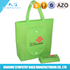 eco-friendly folding non woven shopping/promotional/tote bag