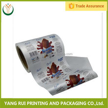 New products hot sell pe wrap plastic film roll,wholesale for plastic film roll,pa plastic film roll
