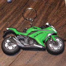 motorrad form gummi schlüsselanhänger