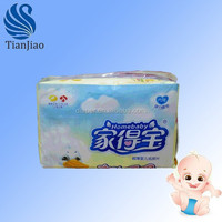 japanese film baby rubber pants in bales,new products baby rubber pants hot selling