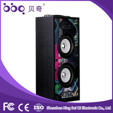 High Quality and Low Price wireless 3 inch subwoofer speaker