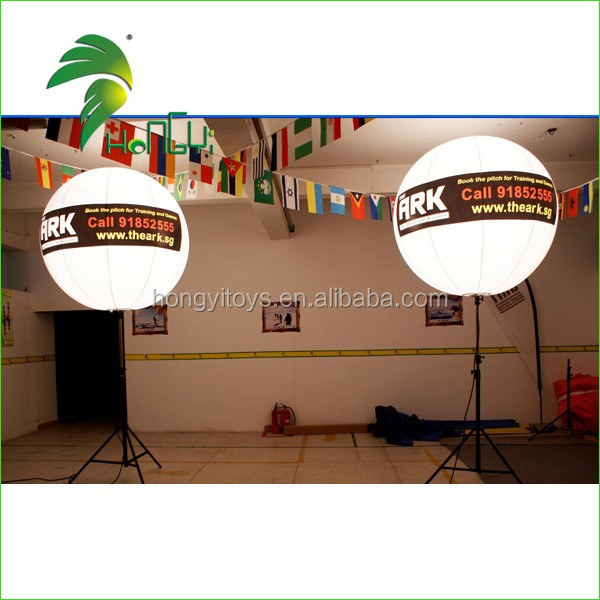 inflatable led light with tripod (5).jpg