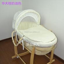 maize basket baby moses baskets baby maize bassinet