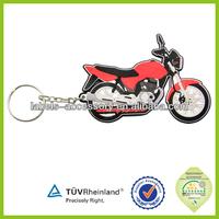motorcycle shape custom keychain maker