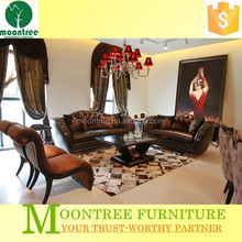 Moontree MSF-1185 Top Quality Hotel Lobby Sofa Set New Designs 2015