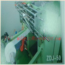 100*100MM High Speed Automatic Medical Gauze Folding Making Machine