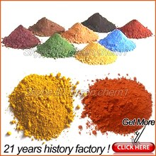 Buy 95% fine powdered iron oxide red and blue ceramic powder for pavers/concrete/bricks