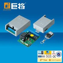 12V DC/AC and 220V AC optional Garage Door Transmitter Receiver JJ-JS-087