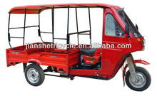 Fashionable gas tricycle passenger for sale