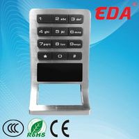 keypad cabinet lock electric cabinet lock electronic cabinet lock