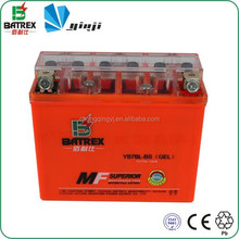 Small 12 Volt Battery 7Ah Nano Gel Battery For Motorcycle