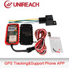 gps vehicle tracker with engine remotely cut or restore - MT08A