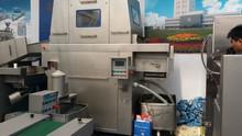 Beef and chicken saline injector machine