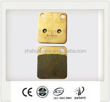 Factory price HC-A021 sintered disc brake pad for HONDA,YAMAHA,KYMCO,SUZUKI