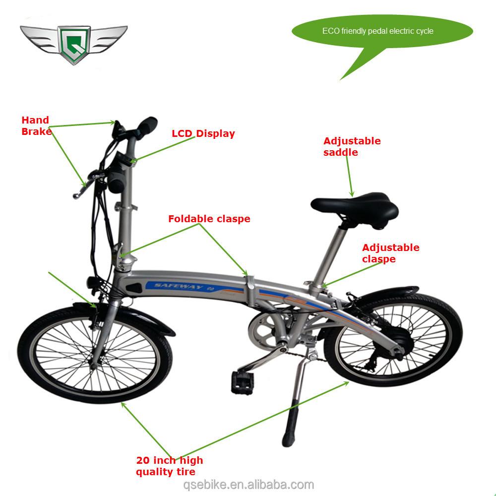 Cheap Motorized Pedelec Folding Electric Bike Bicycle For