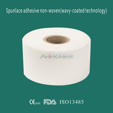 Alibaba china non-woven fabric roll Medical Materials for dressing