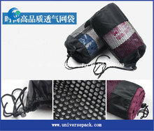 Promotional drawstring nylon mesh gift bag with custom logo