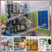 DB-RY320-5C Type garment label flexo printing machine/security coupon printing machine/security coupon press