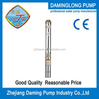submersible propeller water pump