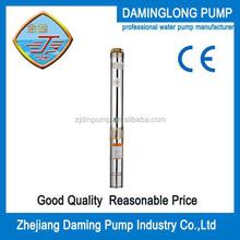 submersible propeller water pump