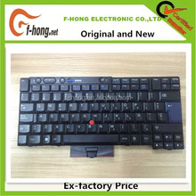 Genuine Original New laptop keyboard for IBM T410 Spanish keyboard 45N2144