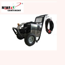 QL-590 cleaning equipment