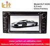 car entertainment dvd player audio car system gps