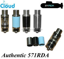 2015 electronic cigarette icloudcig authentic 571 rda rebuildable drip with high quality / fishbone rda atomize in stock now