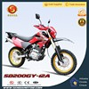 New Bros Dirt Bike with 200cc Engine Disc Cover Dirt Bike HyperBiz SD200GY-12A