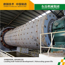 aac brick production line land require dongyue machinery group