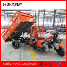 High Quality Shineray XY250ZH-A Cargo Tricycle Bike/Delivery Tricycle/ China Three Wheel Motorcycle