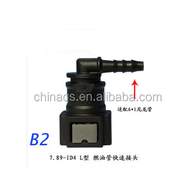 Female Quick Connector 7.89mm--ID6mm,90.jpg
