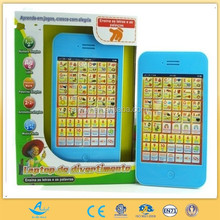 wholesale educational toys for kids Portuguese English translation