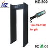 HZ-200 long range walk through metal detector security door frame