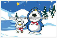 cartoon pictures decorative wall painting