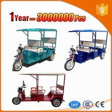 CE certificate motorized tricycle for passenger seat China factory