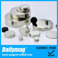 Strong Magnet Distributor Factory