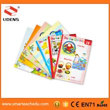 <XHAIZ> 2013 Hot sale magic talking pen learn chinese mandarin language