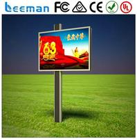 basketball stadium led display screen fullcolorled-display movable led display