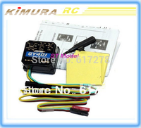 Free Shipping Futaba GY401 Head Lock AVCS Gyro for RC 250 450 500 550 600 700 Helicopter 3D Flying GY 401 GY-401