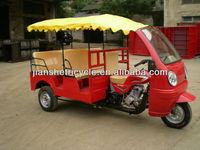 Most fashionable tricycle passenger 250cc for sale