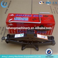 2015 New Types of Car Small Scissor Jack