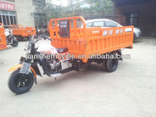 Jianshe 250CC water-cooled 5 wheel cargo motorcycle