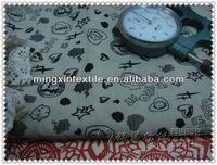 Fashion courtain cotton fabric/cloth