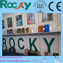Factory Glass--Rocky glass Factory with High quality