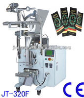 coffee pod vertical form fill seal packaging machine