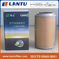 Lantu Factory actros/auman/camc/daf/faw/hino/iveco hongyan/jac/man/deutz/dayun auto heavy truck air filter diesel engine
